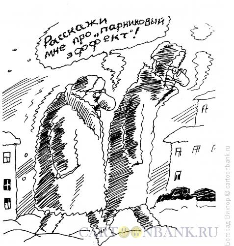 Карикатура: Парниковый эффект, Богорад Виктор