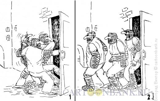 Карикатура: Агрессия-заразная болезнь, Богорад Виктор