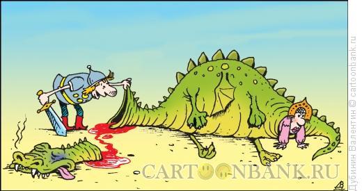 Карикатура: Даже если вас съели, у вас есть выход, Дубинин Валентин