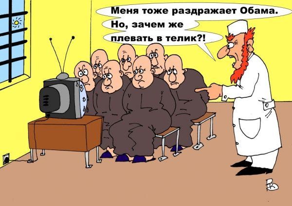 Карикатура: НОВОСТИ, Валерий Каненков