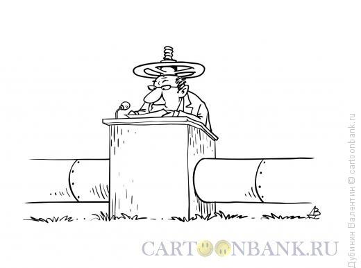 Карикатура: Вентиль, Дубинин Валентин