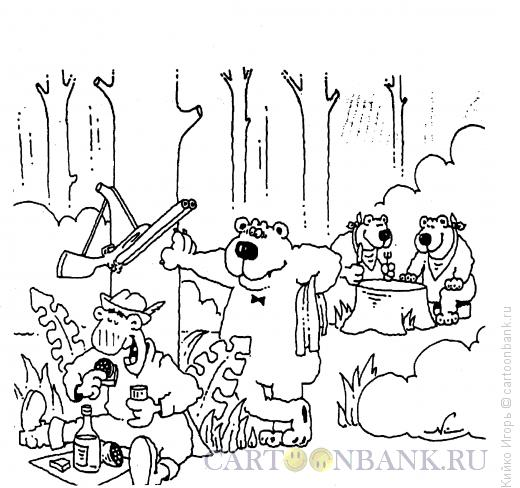 Карикатура: Еда, Кийко Игорь