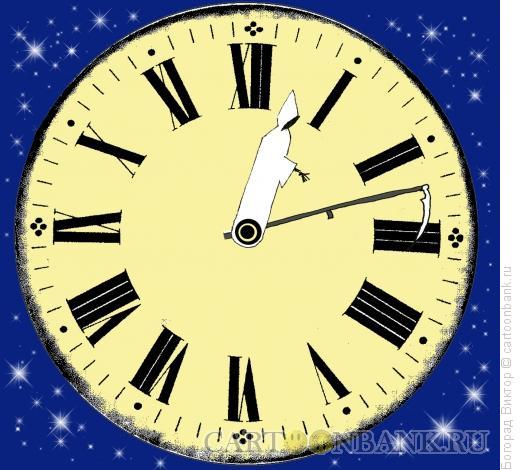 Карикатура: Время, Богорад Виктор