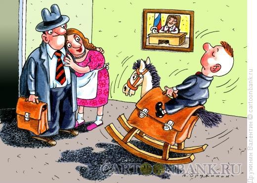 Карикатура: Наследственность, Дружинин Валентин