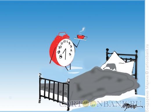 Карикатура: Будильник-официант, Бондаренко Марина