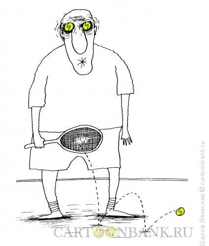 Карикатура: Реакция на боль, Шилов Вячеслав
