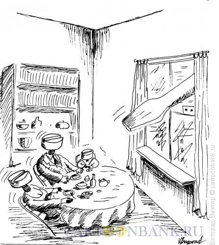 Карикатура: Семья и государство, Богорад Виктор