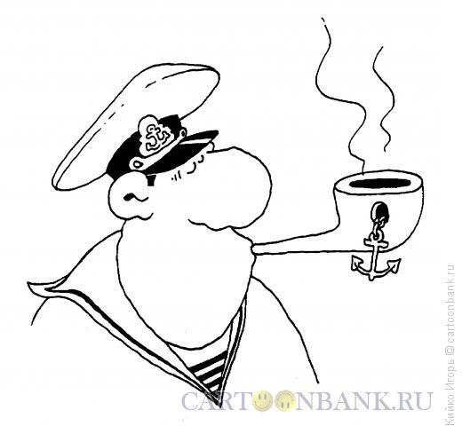 Карикатура: Бывалый моряк, Кийко Игорь