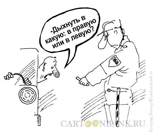 Карикатура: Трубочки, Богорад Виктор