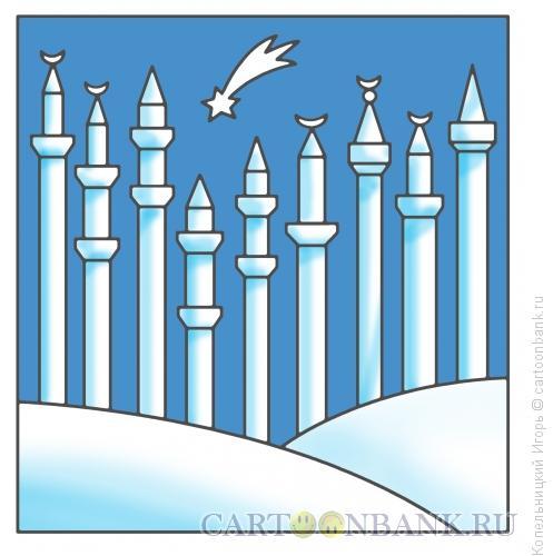 Карикатура: мечети и рождественская звезда, Копельницкий Игорь