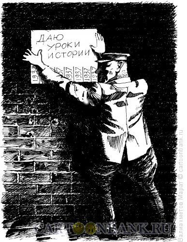 Карикатура: Сталинист, Валиахметов Марат