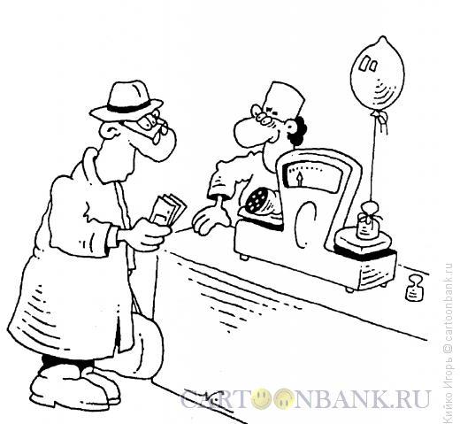 Карикатура: Красивый обвес, Кийко Игорь