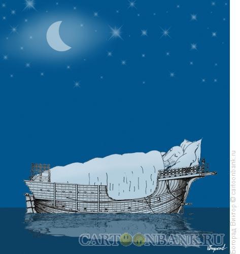 Карикатура: Плавание по морю сна, Богорад Виктор