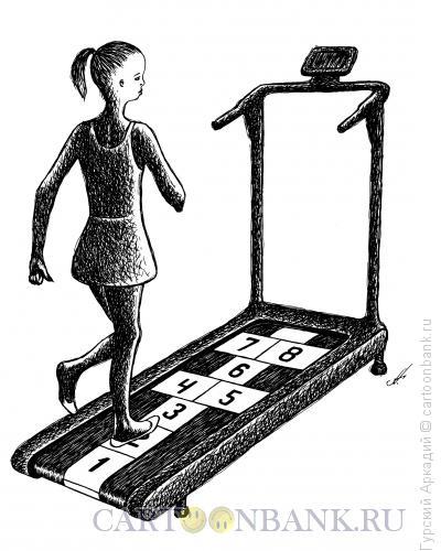 Карикатура: тренажёр беговая дорожка, Гурский Аркадий