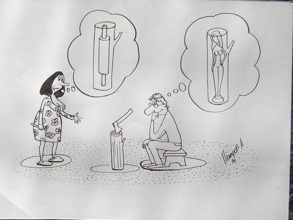 Карикатура: Размышления, Петров Александр