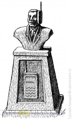 Карикатура: памятник с мобильником, Гурский Аркадий