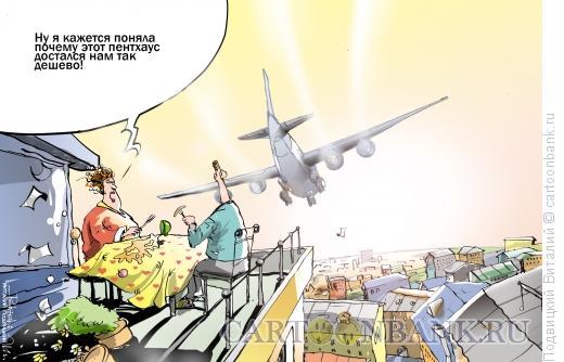 Карикатура: Пентхаус, Подвицкий Виталий