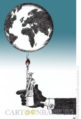 Карикатура: Свобода по-американски, Кинчаров Николай
