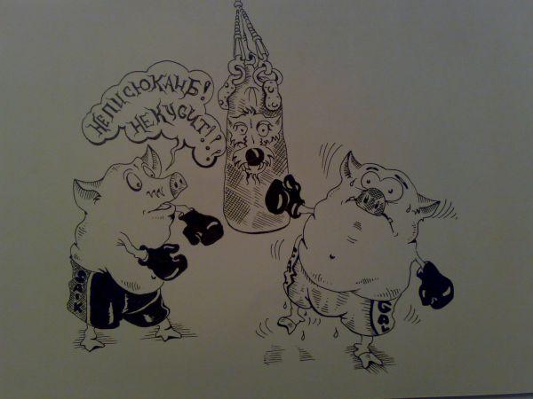 Карикатура: ХРАБРЕЦЫ., Константин Мухоморов