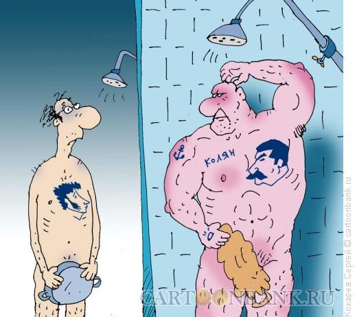 Карикатура: татуировка, Кокарев Сергей
