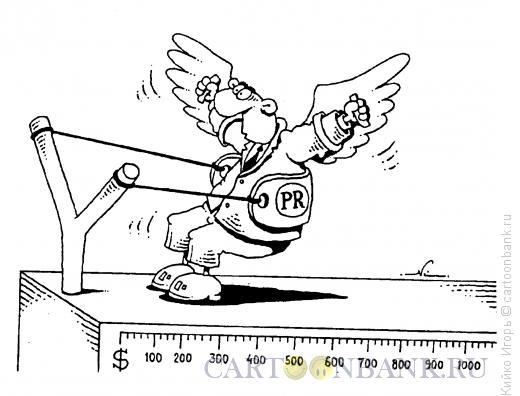 Карикатура: Пи-ар, Кийко Игорь