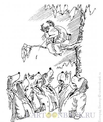 Карикатура: Плевок, Богорад Виктор