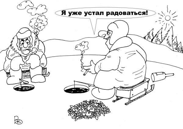 Карикатура: Секретная наживка, Валерий Каненков