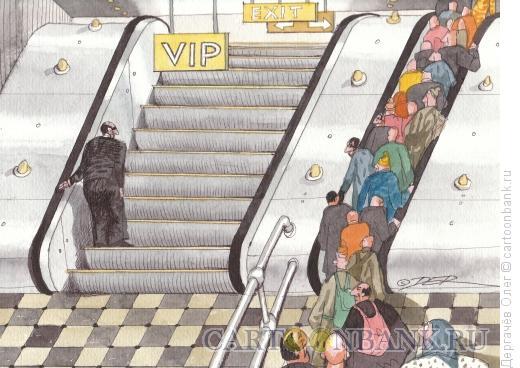 Карикатура: ВИП-метро, Дергачёв Олег