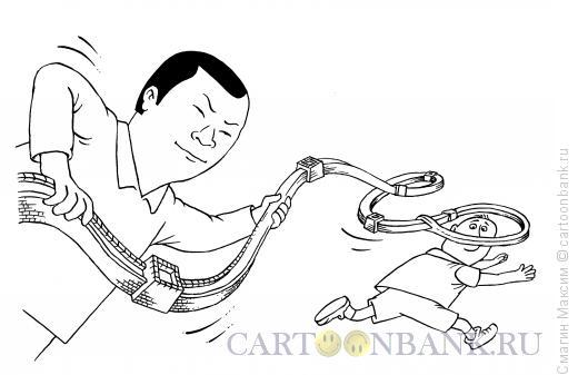 Карикатура: Китайский аркан, Смагин Максим
