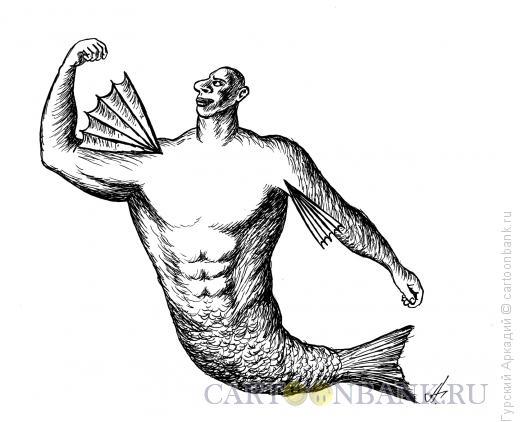 Карикатура: человек-амфибия, Гурский Аркадий