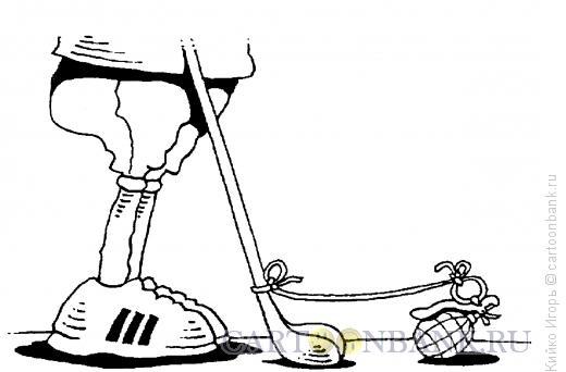 Карикатура: Смертельная игра, Кийко Игорь