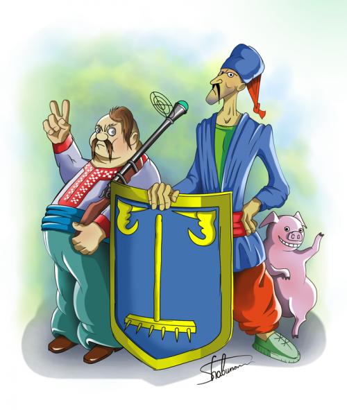 Карикатура: Герб, Александр Шабунов