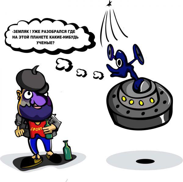 Карикатура: Контакт, somnambula