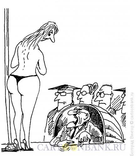 Карикатура: Стриптиз-регламент, Богорад Виктор