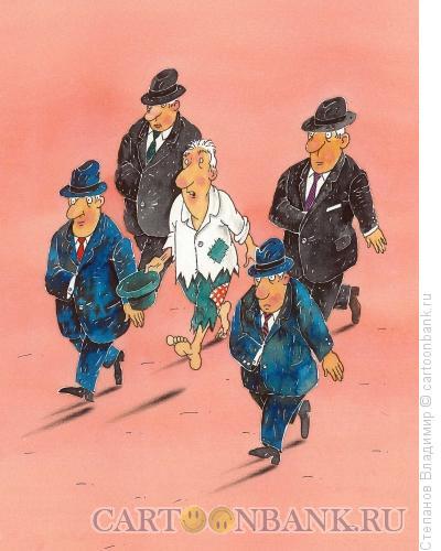 Карикатура: Нищий богач, Степанов Владимир