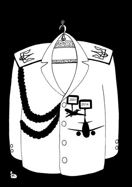"""Карикатура: Очередное """"отличие"""", Валерий Каненков"""