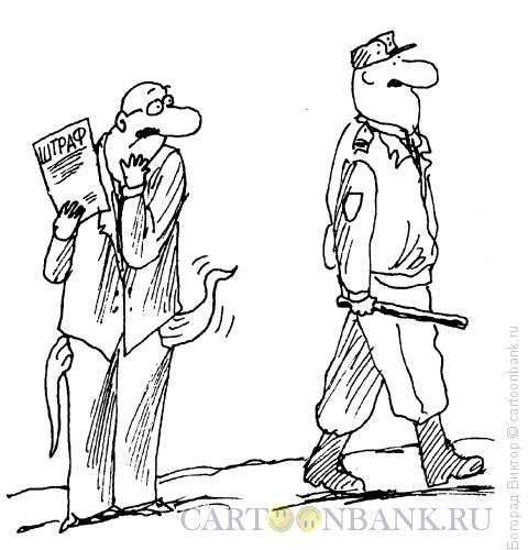Карикатура: Прощай, финансы, Богорад Виктор