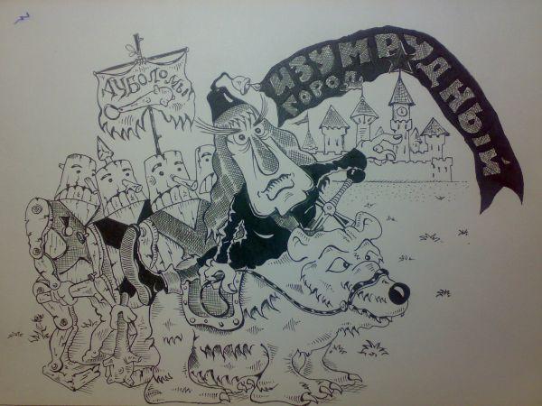 Карикатура: Без слов ., Константин Мухоморов