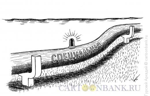 Карикатура: газо-нефтепровод, Гурский Аркадий