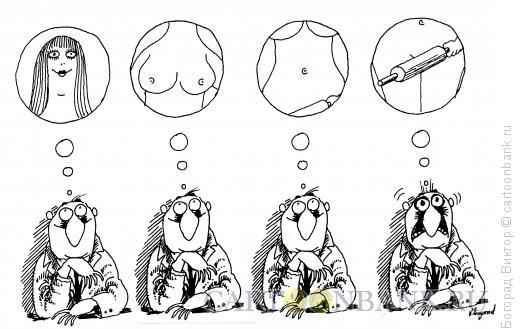 Карикатура: Мечты, мечты, Богорад Виктор