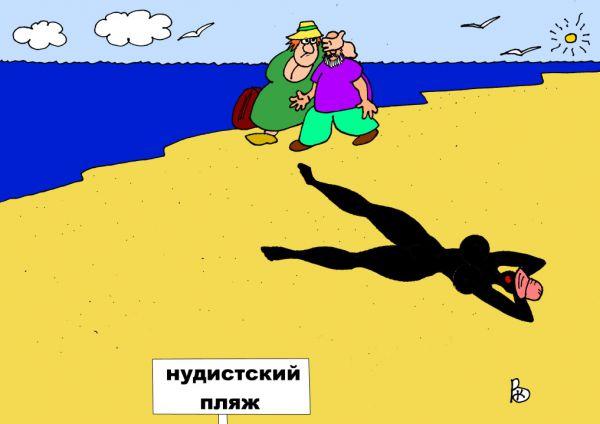 Карикатура: Строгая жена, Валерий Каненков