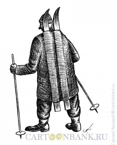 Карикатура: лыжник, Гурский Аркадий