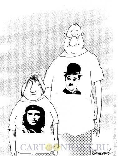 Карикатура: Пара, Богорад Виктор