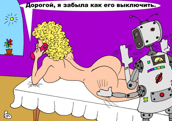 Карикатура: Блондинка, Валерий Каненков