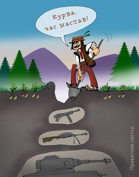 Карикатура: Гуцул Петро Третяк передав у зону АТО власний БТР, Сектор