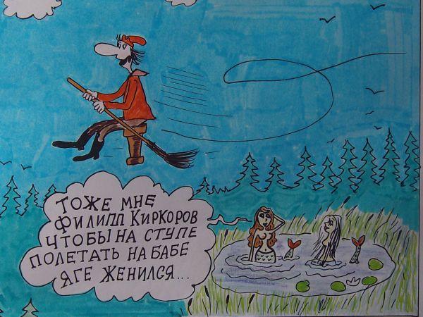 Карикатура: Полет, Петров Александр
