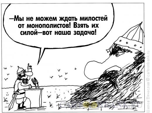 Карикатура: Выступление, Шилов Вячеслав