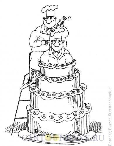 Карикатура: Тортик, Богорад Виктор