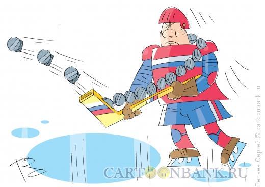 Карикатура: Чемпион, Репьёв Сергей