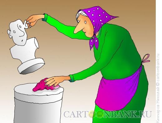 Карикатура: Истинное отношение, Кинчаров Николай